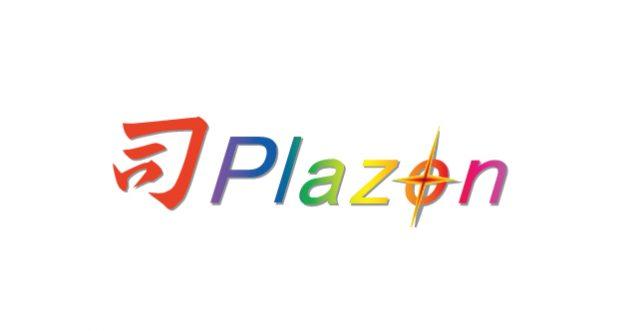 日本電算企画司Plazon-司法書士ロゴ